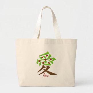 Kanji Love the Earth Large Tote Bag