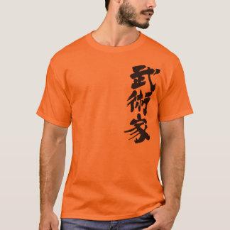 [Kanji] martial artist T-Shirt