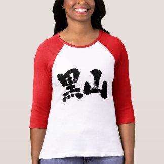[Kanji] Montenegro T-Shirt