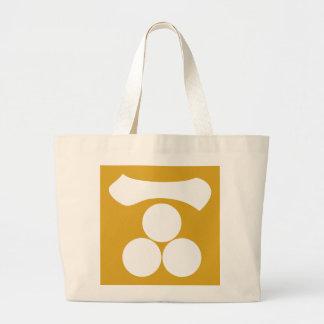 Kanji numeral one and three stars large tote bag