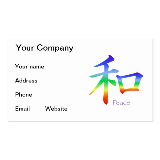 Kanji Peace Symbol in Chakra Colors Business Cards