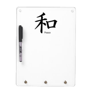 Kanji Peace Symbol in Ink Black Dry-Erase Whiteboard