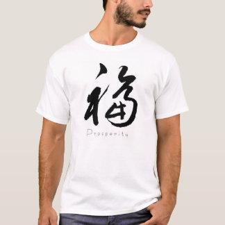 Kanji-Prosper T-Shirt