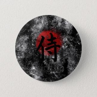 Kanji Samurai Grunge 2 2 Inch Round Button