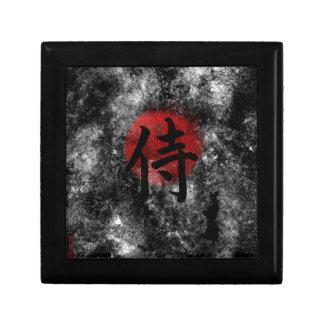 Kanji Samurai Grunge 2 Gift Box