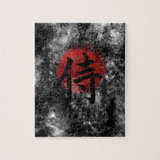 Kanji Samurai Grunge 2 Jigsaw Puzzle