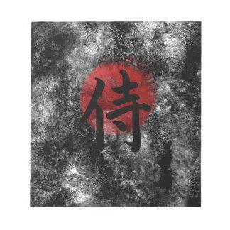 Kanji Samurai Grunge 2 Notepads