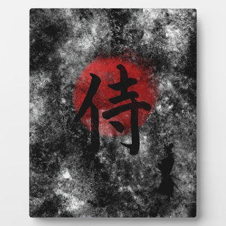 Kanji Samurai Grunge 2 Photo Plaque