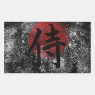 Kanji Samurai Grunge 2 Sticker