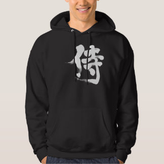 [Kanji] Samurai Hoodie