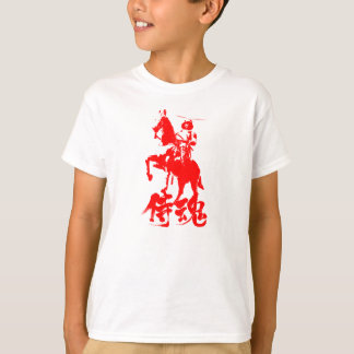 [Kanji] Samurai spirit 3 T-Shirt