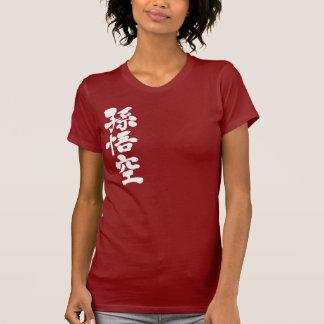 [Kanji] Son Goku T-Shirt