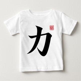 kanji strength baby T-Shirt
