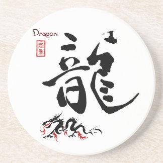 Kanji Symbol DRAGON Japanese Chinese Calligraphy Beverage Coaster