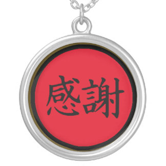 Kanji Symbol for Gratitude Silver Plated Necklace