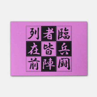 """<Kanji> Talisman """"KUJI-GosinBou """" Post-it® Notes"""