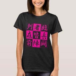 "<Kanji> Talisman ""KUJI-GosinBou "" T-Shirt"