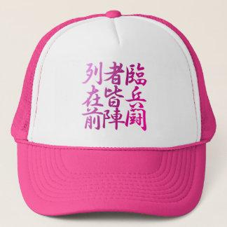 "<Kanji> Talisman ""KUJI-GosinBou "" Trucker Hat"
