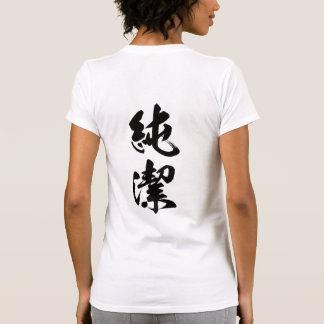 Kanji-virginity; T-shirt