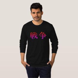 Kanji- War 2 T-Shirt