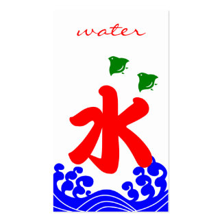 "kanji ""water"" in a koribata style pack of standard business cards"