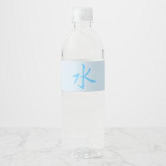 Kanji Water symbol Water Bottle Label