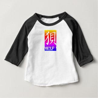 kanji wolf raglan sleeve t-shirt for toddlers