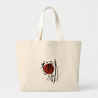 Kanji Zen with Enso and Bamboo Large Tote Bag