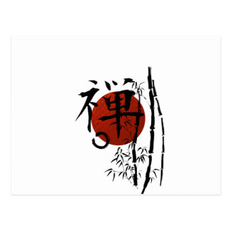Kanji Zen with Enso and Bamboo Postcard