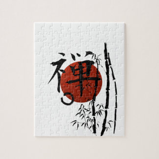 Kanji Zen with Enso and Bamboo Puzzle