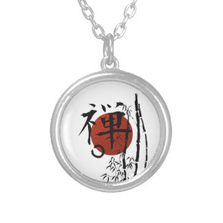 Kanji Zen with Enso and Bamboo Silver Plated Necklace