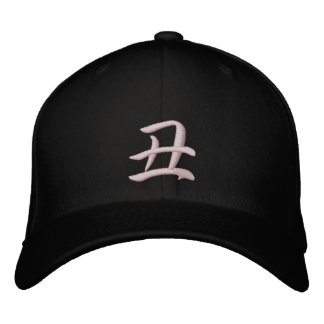 Kanji Zodiac Hat Ox
