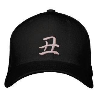 Kanji Zodiac Hat Ox Embroidered Hats