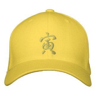 Kanji Zodiac Hat Tiger