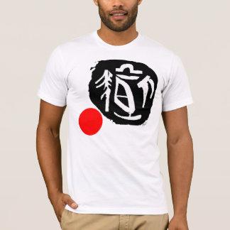 Kanjisail T-Shirt