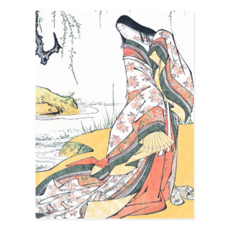Kanjo: A Court Lady Postcard