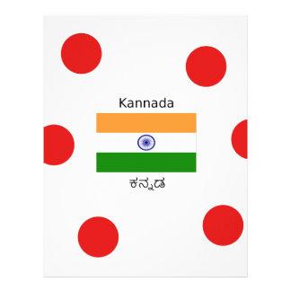 Kannada Language And Indian Flag Design Letterhead