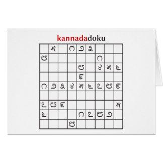kannadoku card