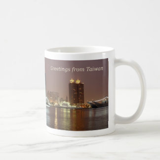 Kaohsiung City Panorama by Night Coffee Mug