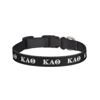 Kappa Alpha Theta White and Black Letters Pet Collar