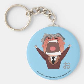 Kappa Mikey™ Ozu Keychain