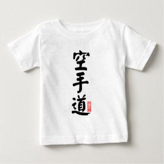 Karate-do 空手道 baby T-Shirt