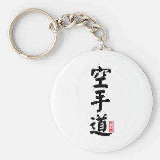 Karate-do 空手道 keychain