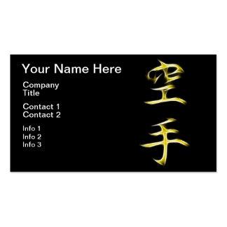 Karate Japanese Kanji Calligraphy Symbol Business Card