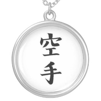 Karate Necklace