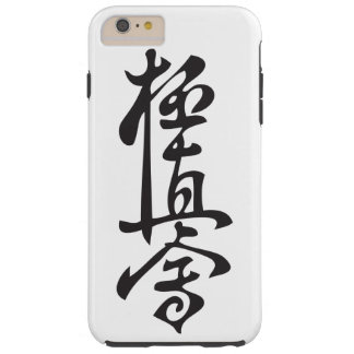 Karate Phone Case