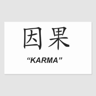 """""""Karma"""" Chinese symbol gifts and products"""