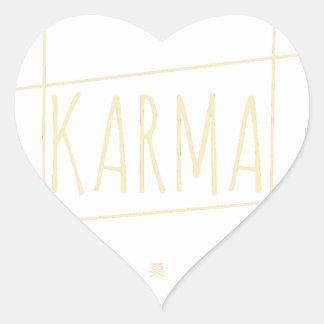 Karma (For Dark Background) Heart Sticker