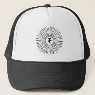 karma trucker hat
