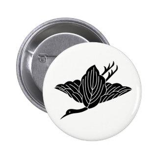 Kashiwa crane 2 inch round button